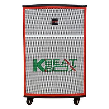 Loa Kéo Acnos Beatbox KB40 -Hàng chính hãng